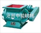 电动卸料器