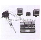 供應 【UDK-201電極接觸式液位開關】電極式液位開關