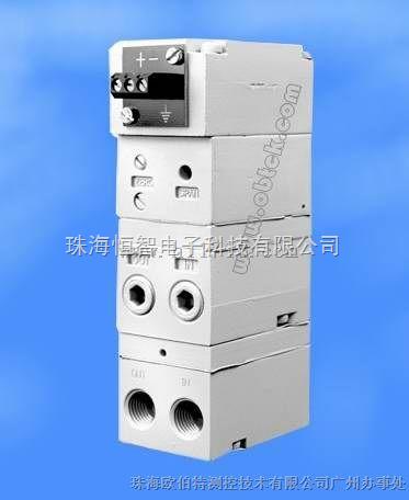 马士贝罗孚T-1500电气转换器