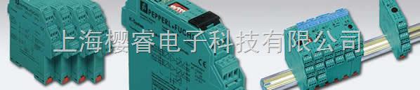 特价KFD2-SCD-Ex1.LK德国原装进口