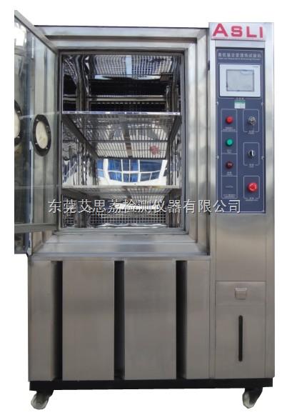 可程式恒温恒湿试验箱/稳定性试验箱
