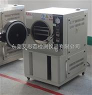 換氣式老化試驗箱標準/臭氧老化箱廠家