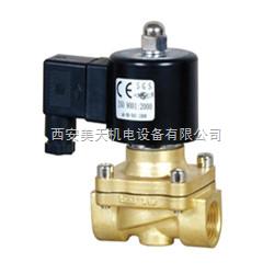 DF-20-電磁閥  直動式電磁閥
