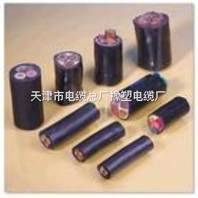 煤矿用移动轻型橡套软电缆MYQ=安全电缆