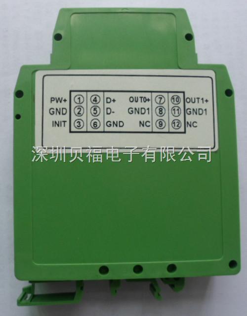4-20MA模拟量采集变送器/开关量信号变送器