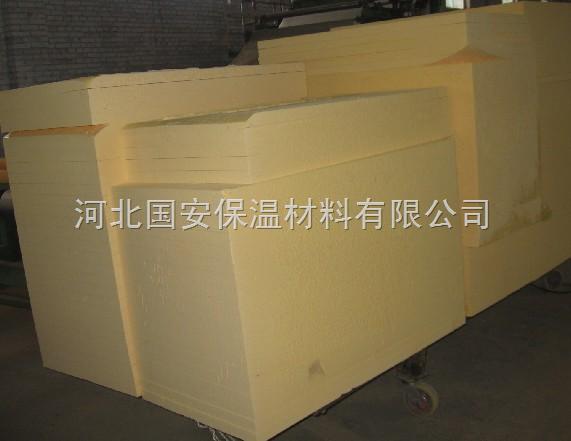 【外墙硬质保温板】酚醛板厂家报价最低