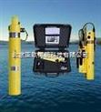 水深儀/水深測量儀