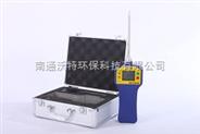 YT-1300H-CO2泵吸式二氧化碳檢測儀