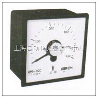 直流電流表電壓表 Q96-ZC Q72-ZC