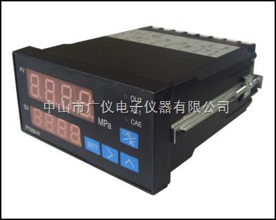 数显压力控制仪表 PY-500