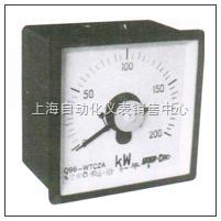 三相功率表 Q72-WTCA Q72-WTCZA