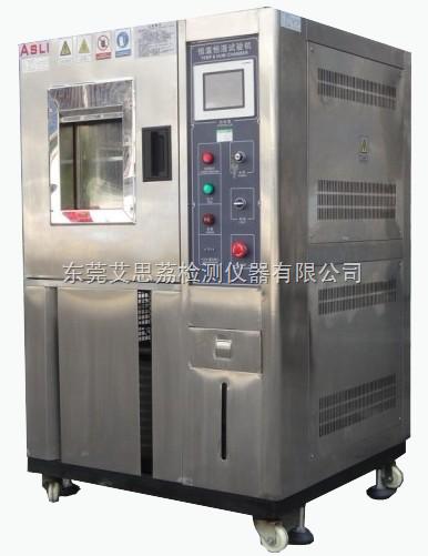 冷热冲击箱/深圳冷热冲击试验箱