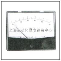 59L15-V 方形交流电压表