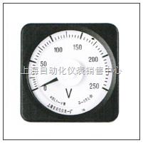 45L1-V 廣角度交流電壓表