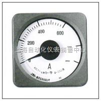 45L1-A1 广角度交流过载电流表