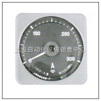 13C3-A 廣角度直流電流表