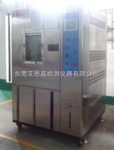 重庆高低温交变湿热试验箱选购要注意哪些?
