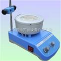 廠家,調溫磁力(電熱套)攪拌器