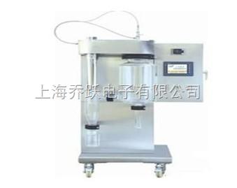 小型喷雾干燥机价格/实验型喷雾干燥机报价