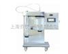 JOYN-8000T小型喷雾干燥机价格/实验型喷雾干燥机报价