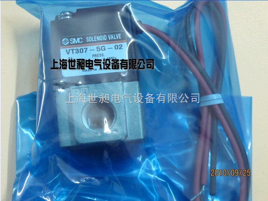 SMC电磁阀 VT307-5G-02