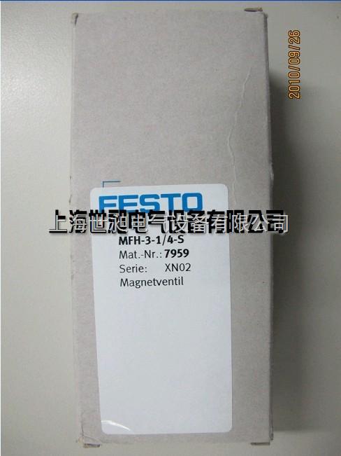 FESTO电磁阀 MFH-3-1/4-S