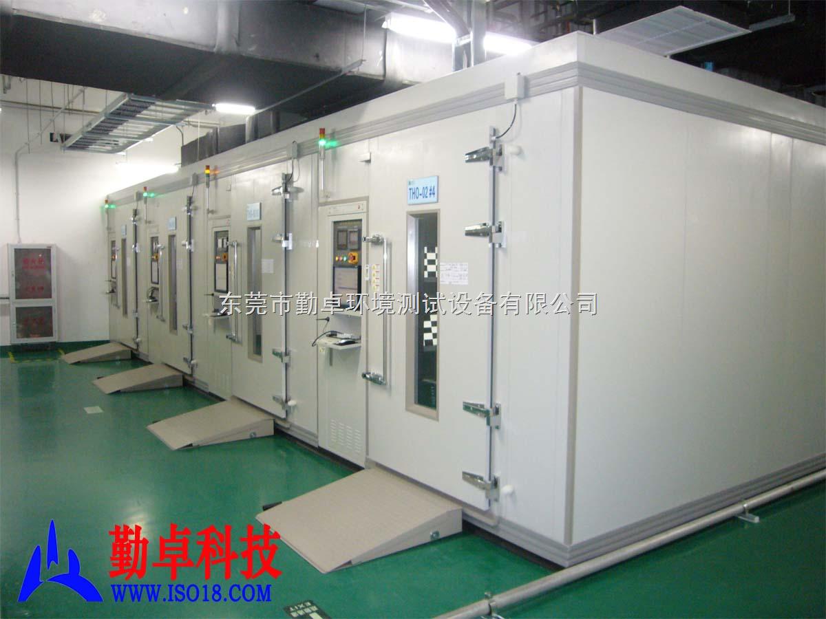采購供應步入式高低溫試驗箱