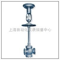 ZMAN—16D型气动薄膜直通低温双座调节阀