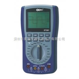 伊万ET201一键显波形多功能数字视波表  示波器
