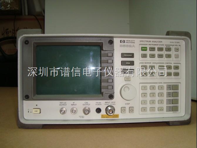 HP8562A