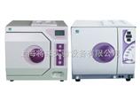 L0156三次真空高温高压灭菌器厂家