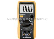 胜利VC6013电容表