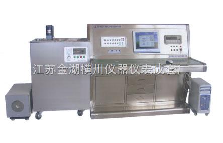 热电偶、热电阻自动校验装置