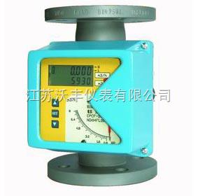 WF-高精度沃丰液晶指示型金属管浮子流量计价格 流量计 流量计生产厂家