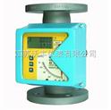 高精度沃丰液晶指示型金属管浮子流量计价格 流量计 流量计生产厂家