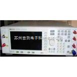上海现货供应二手安捷伦E4421B信号发生器