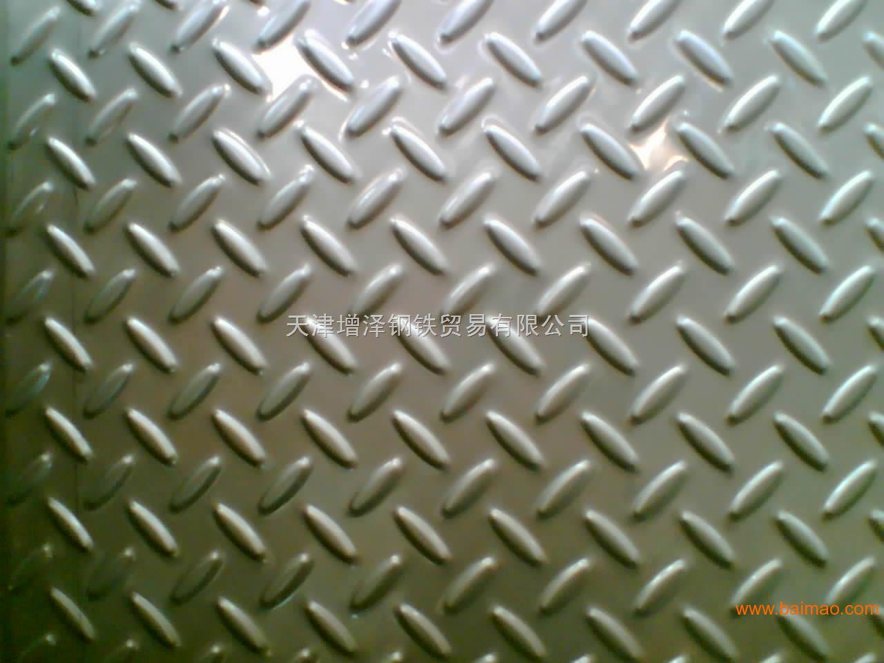 不锈钢花纹板,t形,柳叶形