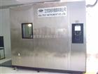 大型恒溫恒濕試驗機|步入式恒溫恒濕廠家