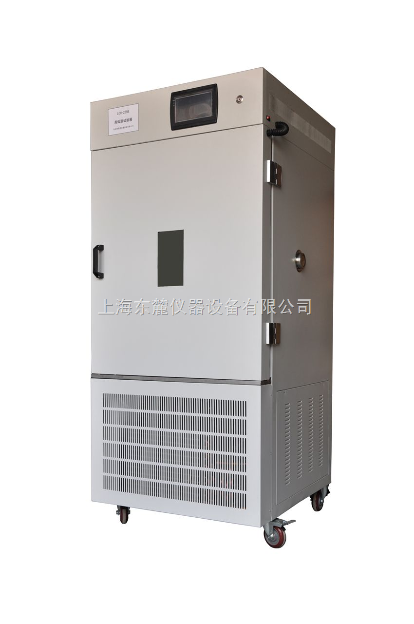 GDWJ-250-汽车配件测试专用高低温交变试验箱
