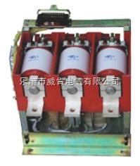 ZN7-500真空断路器