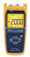 中国台湾贝克莱斯BK2520光纤损失率测试仪