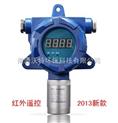 YT-95H-X-CO固定式一氧化碳检测仪