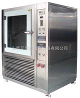 UV-150好的紫外线试验箱技术保持同行