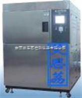 UV-408-40度紫外线试验箱资讯
