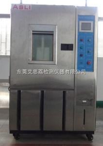 陕西紫外线试验箱工厂