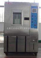 UV-1000陕西紫外线试验箱工厂