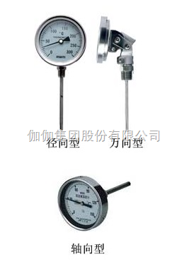 双金属温度计(常规)