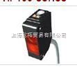 AZBIL通用扩大器内置型光电开关,进口山武开关