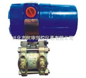 供应 SA128型高温静电容式料位计