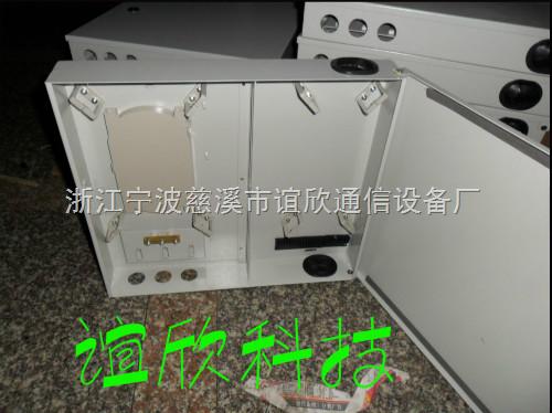 室外24芯光纤分纤箱
